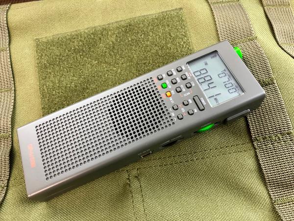 County Comm GP-5 SSB (GEN 3) General Purpose Radio